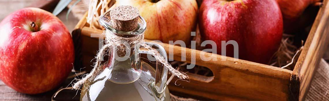 سرکه سیب قابض 100% طبیعی - ترنجان