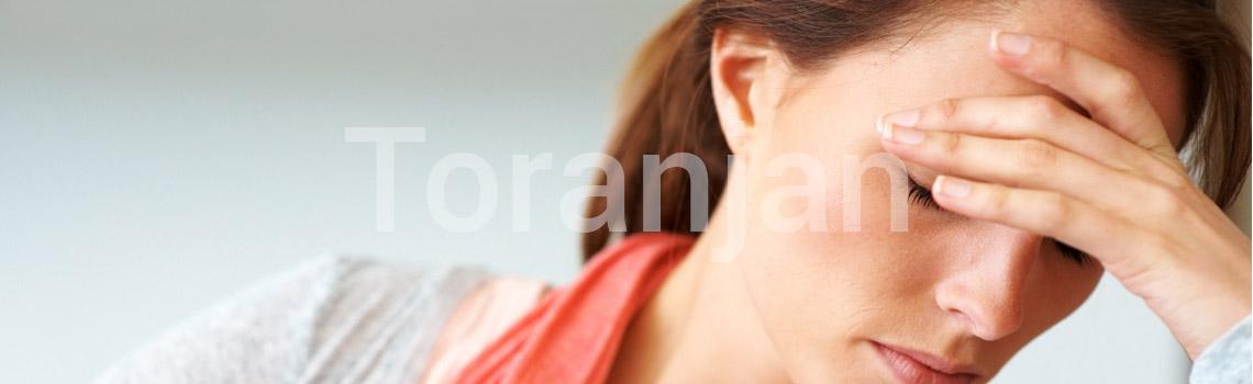 کاهش استرس - ترنجان